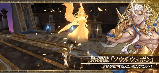 キングスレイド Screenshot