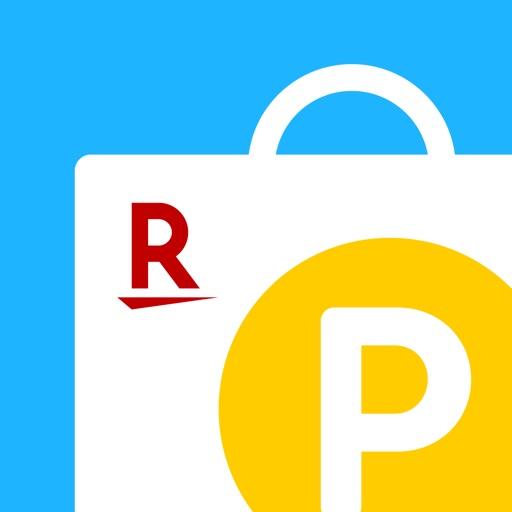Rebates: 楽天の買い物アプリでお得にショッピング