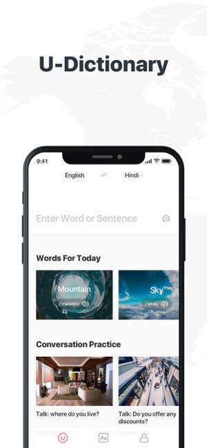 U-Dictionary Screenshot