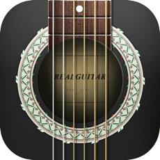 REAL GUITAR: Electric guitar