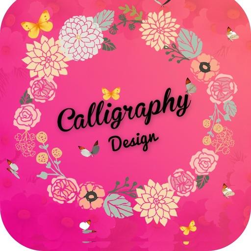 Calligraphy Name Art Maker By Nalin Savaliya