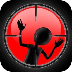 Sniper Shooter: Gun Shooting