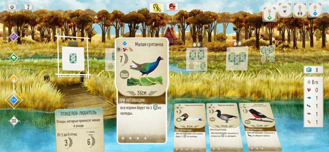 WINGSPAN (КРЫЛЬЯ) Screenshot