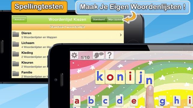 Woordwijs voor kinderen Screenshot