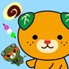 愛媛ゲーム【みきゃんと名産キャッチ】アイコン