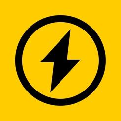 Flash Avant