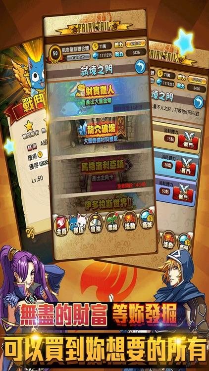 滅龍魔導士--最好玩的妖尾動作卡牌遊戲 by Xunda Technology LTD