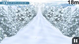 雪玉ゴロゴロスクリーンショット2