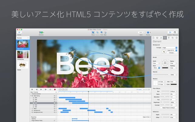 Hype 3 Screenshot