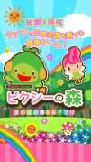 【放置】 ピクシーの森 - かわいい ほのぼの系 育成 アドベンチャー ゲーム-スクリーンショット1