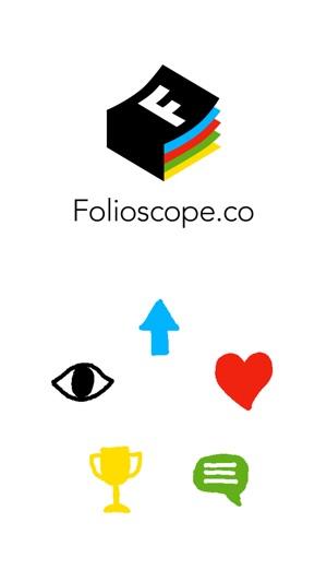 Folioscope Screenshot
