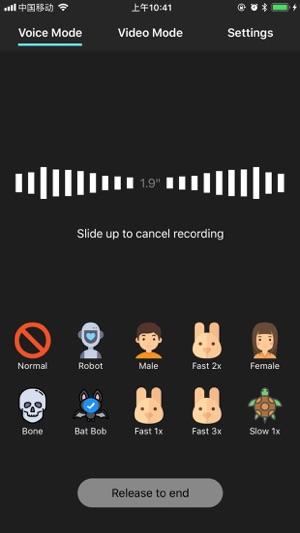 Voice Changer - Voice Effects Screenshot