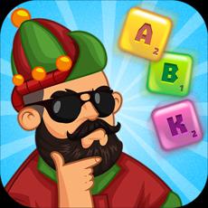 Alfabetik Karagöz - Word Game