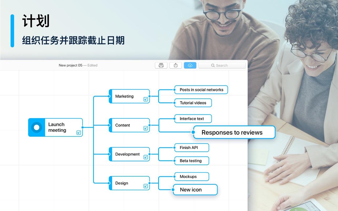 iMap Builder 11.1.0 Mac 中文破解版 支持任务的思维导图