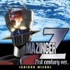 マジンガーZ (21century ver.)