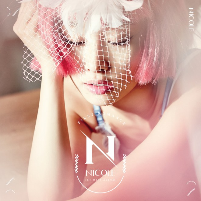 니콜 - First Romance - EP