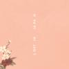Shawn Mendes - Lost in Japan  artwork