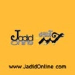 JadidOnline جدیدآنلاین