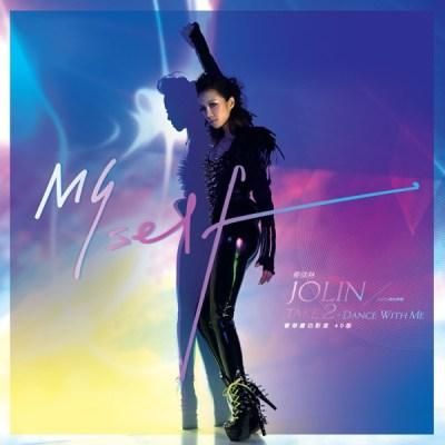 蔡依林 - Myself (Remix)