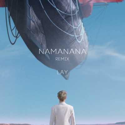 張藝興 - Namanana (Remix) - Single