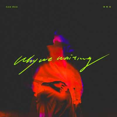 Gen Neo - Why We Waiting - Single