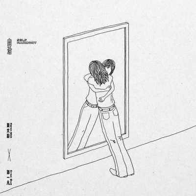 莫文蔚 & 郭一凡 - 自洽 - Single