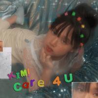 Care 4 U - Single - Kim!