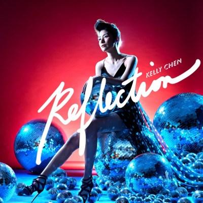 陈慧琳 - Reflection (Deluxe Version)