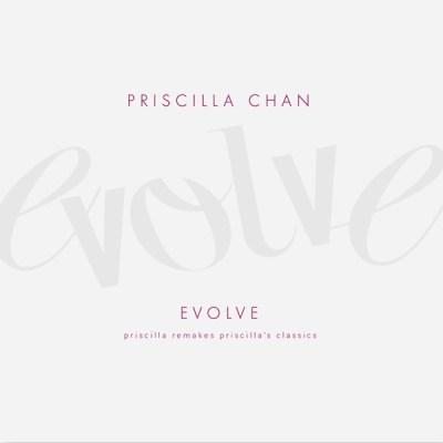 陈慧娴 - Evolve