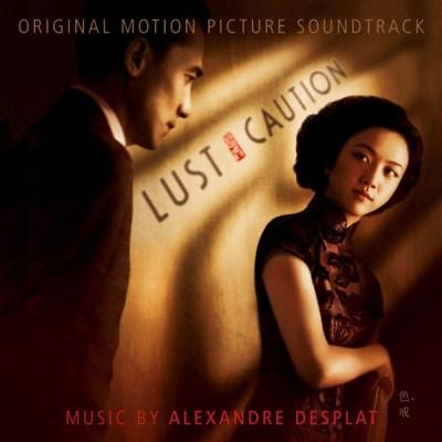 張學友 - 淹沒 (From Lust Caution / Theme Song) - Single
