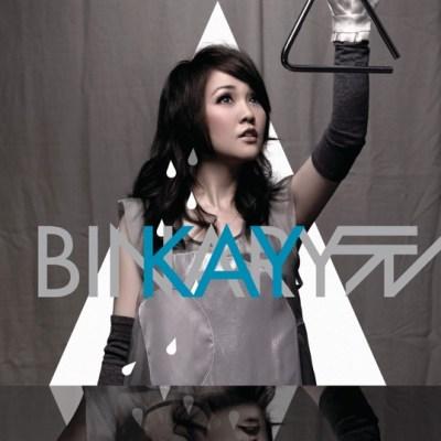 謝安琪 - Binary