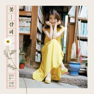 IU - 꽃갈피 A Flower Bookmark