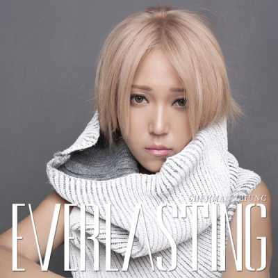 钟舒漫 - Everlasting (Deluxe Version)