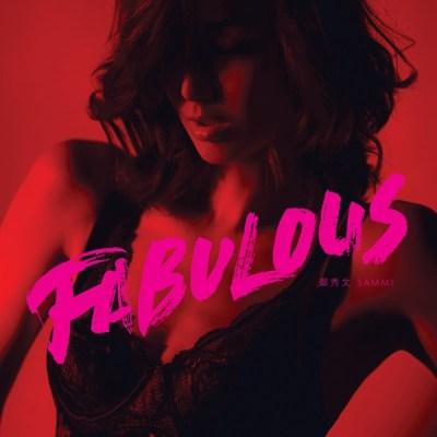 郑秀文 - Fabulous