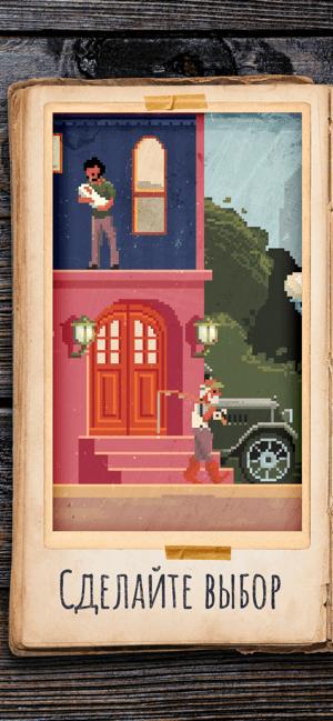 Photographs — Puzzle Stories Screenshot
