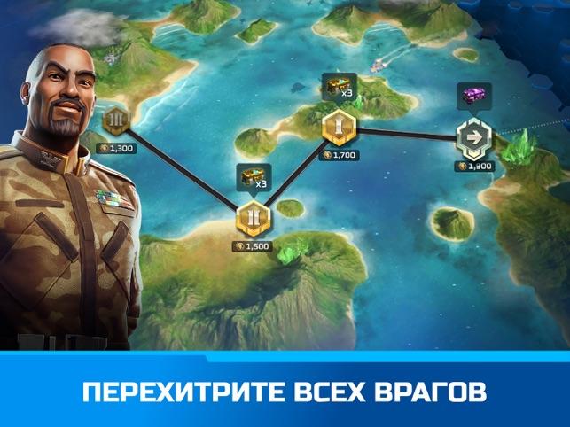 Command & Conquer™: Rivals PVP Screenshot