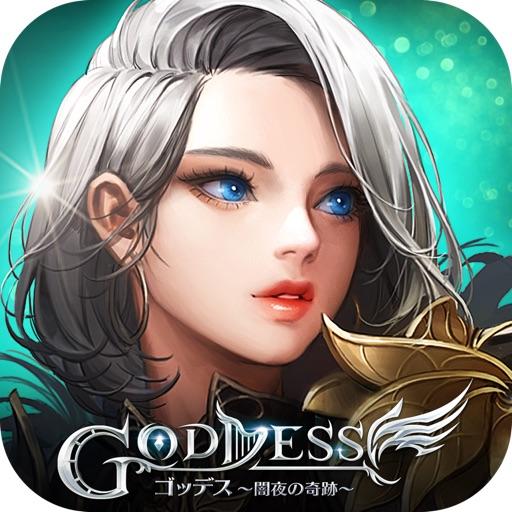 Goddess~闇夜の奇跡~