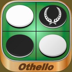 爆速 オセロ - Quick Othello -