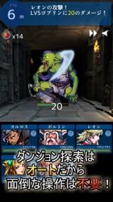 ダンジョン探索RPG  聖杯の騎士団紹介画像2