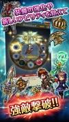 ユニゾンリーグ -リアルタイム・アバターRPG-スクリーンショット5
