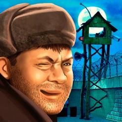 Simulador de prisión