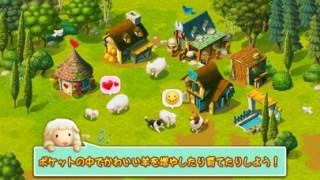 小さな羊 - 癒しのバーチャルペット育成ゲームスクリーンショット2