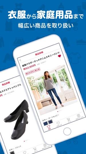 しまコレ Screenshot