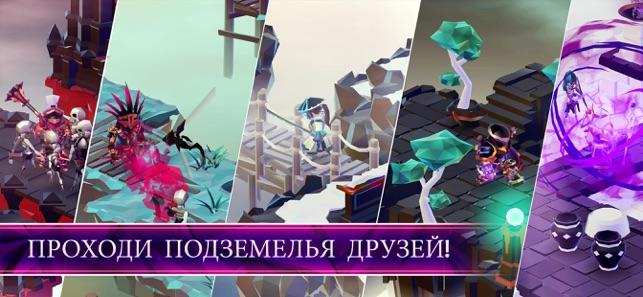 MONOLISK Screenshot