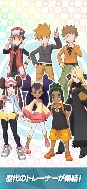 Pokémon Masters Screenshot