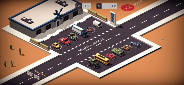 Другая дорога Screenshot