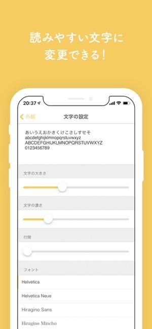 My日記 Screenshot