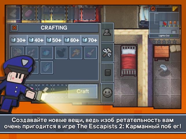 Escapists 2: Карманный побег Screenshot