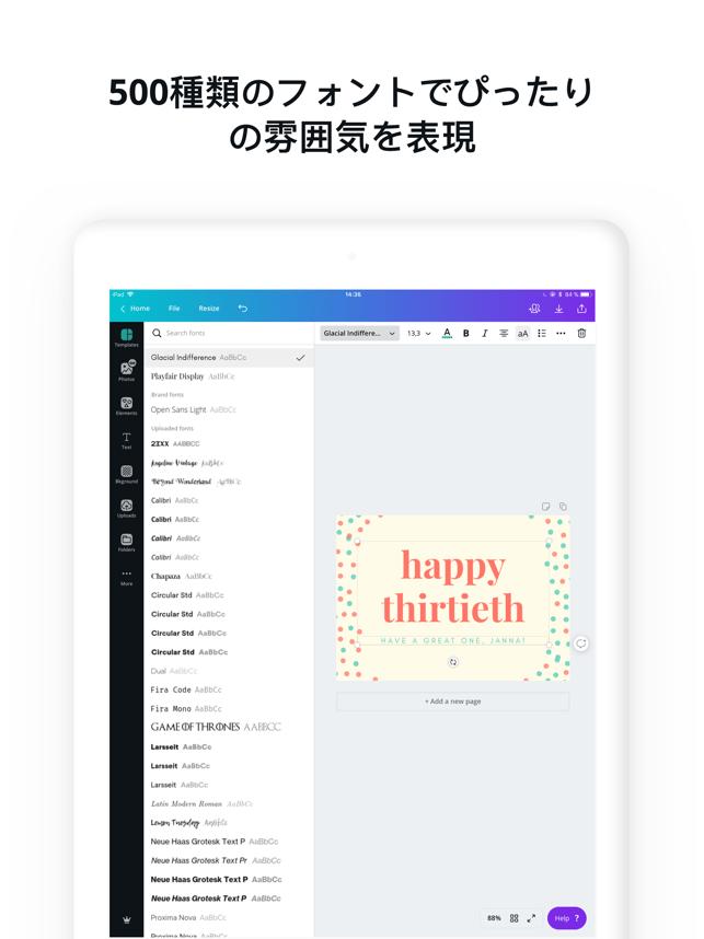 Canva: インスタストーリー写真画像&動画加工 Screenshot