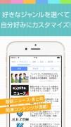 バイト情報総合まとめ 動画&記事&掲示板!スクリーンショット2